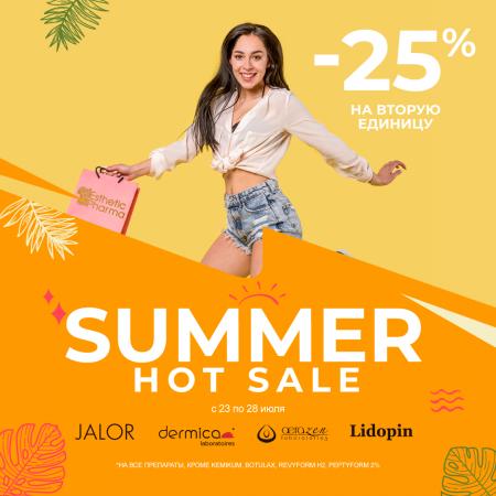 Summer Hot Sale