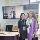 Эстетик Фарма на May Aesthetics Meeting 2021
