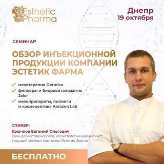Крючков Евгений Олегович