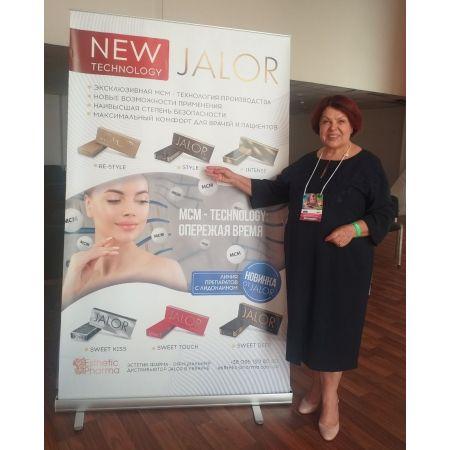 """Анонсирование новой линейки филлеров JALOR на конференции """" Сочетанные методы коррекции возрастных изменений кожи"""""""