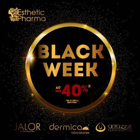 BLACK WEEK в Эстетик Фарма
