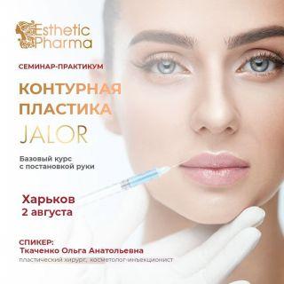 Ткаченко Ольга Анатольевна